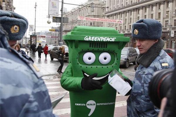 greenpeacemysorka1.jpg